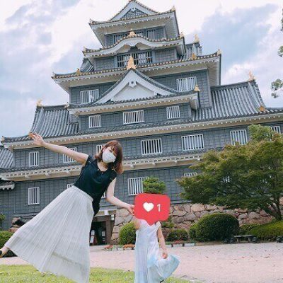 ★岡山散策★