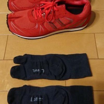 ★早朝ジョギング★