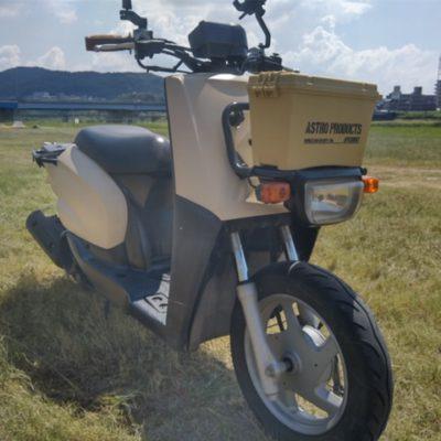 ★原付バイク★