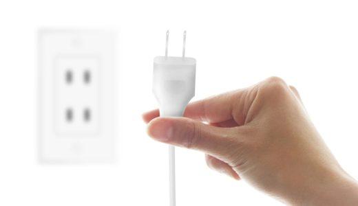 電気を消すだけではだめ?エネルギー・マネジメント・システムも活用して効果的な節電を