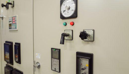 経営資源を守るための電気設備点検―その概要と必要性