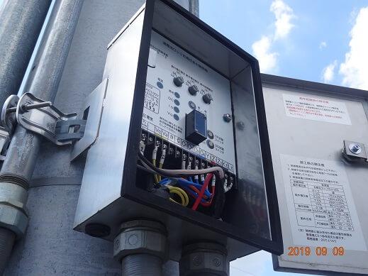 高圧地絡継電器